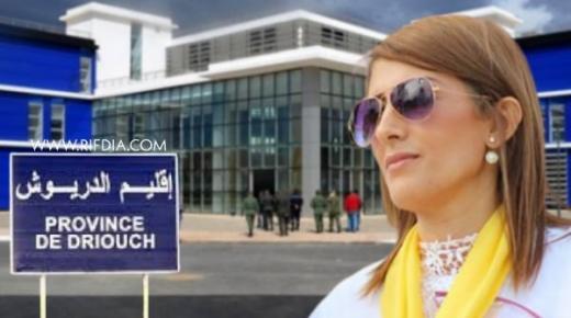 البرلمانية ليلى أحكيم : تكشف مصير المستشفى الإقليمي بالدريوش