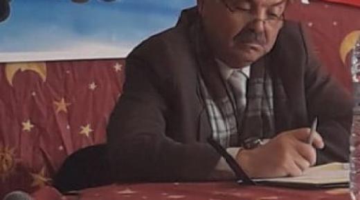 وعكة صحية تلِمُّ بالسيد النائب الاقليمي للمقاومة و أعضاء جيش التحرير بالناظور و الدريوش