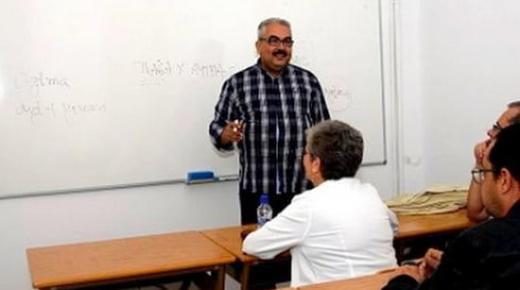 مليلية: الإسبان يقبلون على تعلُم اللغة الامازيغية