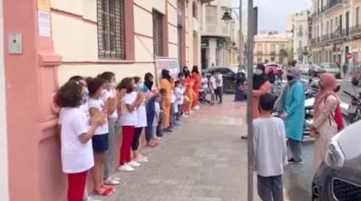 فيديو: سلطات مليلية المحتلة تحرم عشرات الأطفال المغاربة من حقهم في التعليم