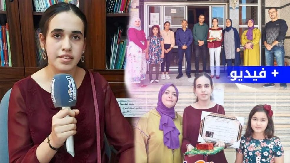 """حفل تتويج إبنة فرخانة التلميذة المتفوقة """"فرح الشاوي"""" كبرلمانية ببرلمان الطفل المغربي"""