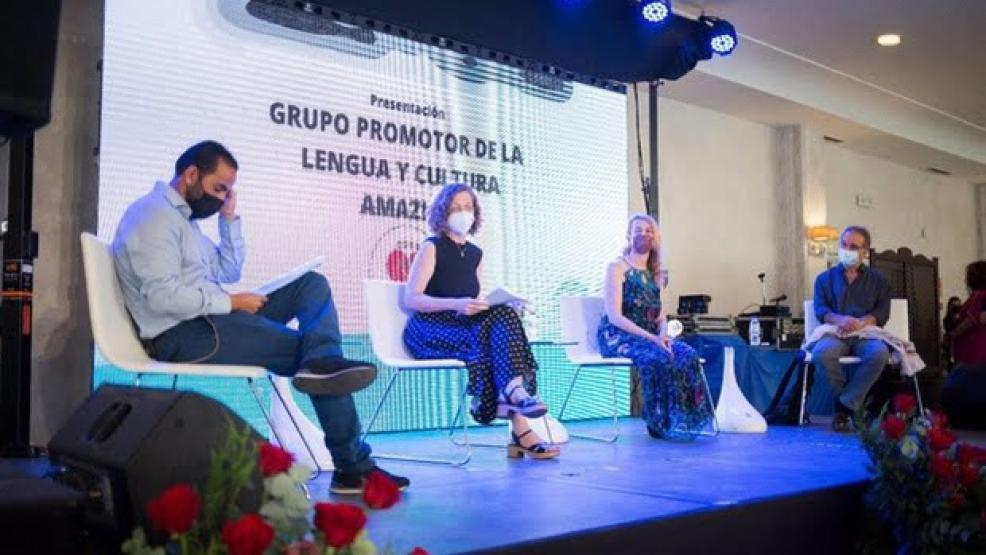 إسبانيا تدخل على خط حماية اللغة والثقافة الأمازيغية.. مليلية تُطلق مبادرة لتعزيزها وإدماجها في الأكاديميا