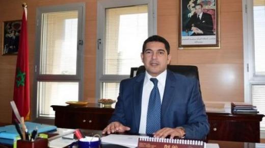 هام: وزارة التعليم تطلق برنامج تيسير وهذه شروط الإستفادة