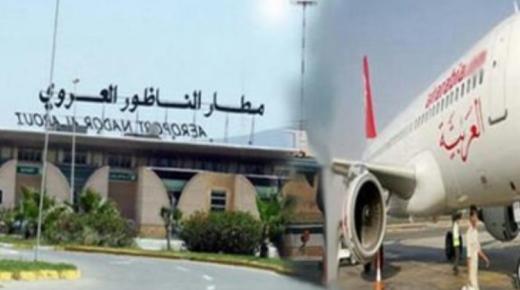 هل يفتح المغرب حدوده الجوية قبل انتهاء حالة الطوارئ؟