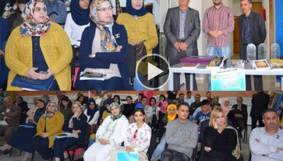 جمعية أيث انصار تحتفي بالمرأة المبدعة في ختام الملتقى 2 للمرأة (فيديو وصور)