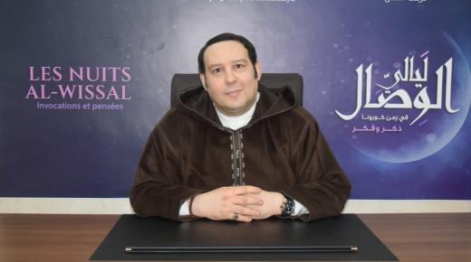الدكتور منير القادري يبرز دور التربية الروحية في بناء ثقافة التغيير الايجابي