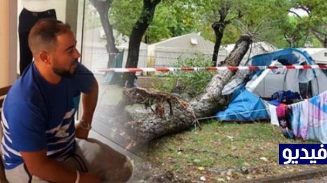 والد الطفلتين ضحيتا الشجرة بإيطاليا يحكي تفاصيل مثيرة عن الواقعة