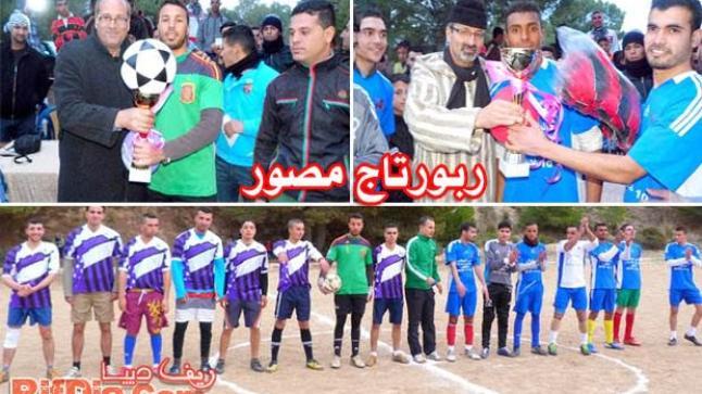 """إختتام مباريات دوري """"ثيمقشت"""" بفوز فريق إجواواً وتتويجه بكأس الدوري"""
