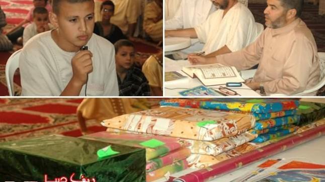 """""""البوطيبي"""" يختم رمضان بمسابقة في حفظ القرآن بمسجد الشعبي بالناظور"""