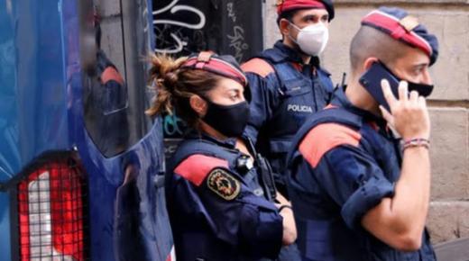 اسبانيا.. تفكيك شبكة للاتجار في الكوكايين يقودها ستة اشقاء مغاربة