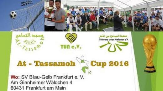 إعلان: جمعية التسامح بين الأمم بفرانكفورت تنظم دوري لكرة القدم بمشاركة مجموعة من الأندية