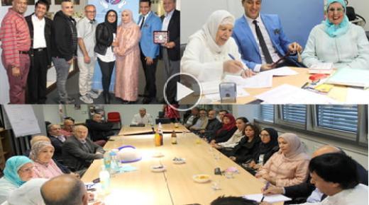 بشراكة مع جمعية امانة بالمانيا مؤسسة دار الأم بالناظور تأسس فرعا لها بفرانكفورت (فيديو وصور)
