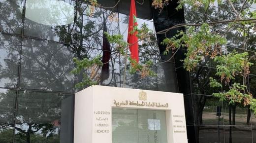 إسبانيا تدين قيام عناصر البوليساريو بإزالة العلم المغربي من على القنصلية المملكة بفالينسيا