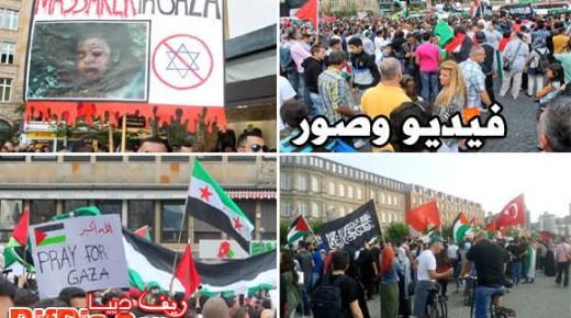 ألمانيا: مظاهرات حاشدة تنديدا بالعدوان الإسرائيلي على قطاع غزة (فيديو وصور)
