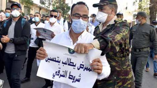 نقابة تستنكر قمع الممرضين وتقنيي الصحة وتدعو للتجاوب مع مطالبهم العادلة