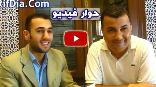 من الأرشيف: ريف دييا في حوار مثير مع الصحفي واللاجئ السياسي في أروبا حميد النعيمي