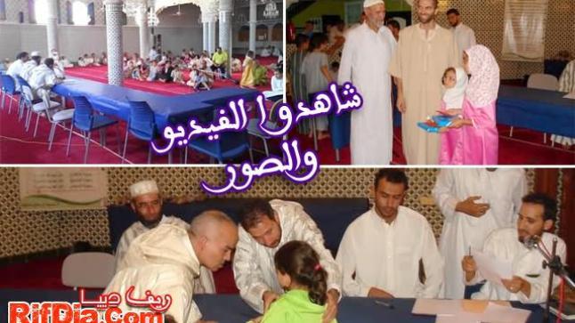مليلية: إسباني يعتنق الإسلام بمسجد حمزة خلال لقاء تواصلي للمجلس العلمي (فيديو وصور)