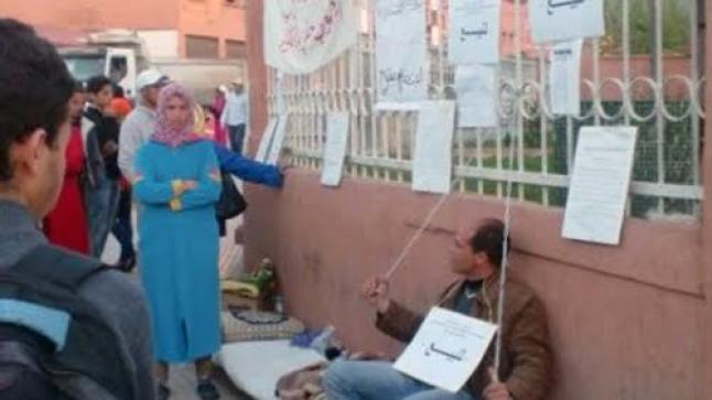 سابقة.. مواطن يعرض نفسه للبيع بمدينة بني ملال
