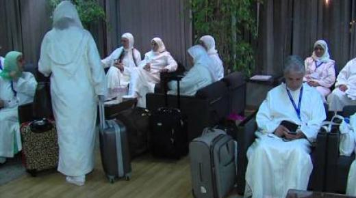 """مكة..مئات الحجاج المغاربة يبيتون في العراء بسبب عملية """"نصب"""" من طرف شركة سعودية"""
