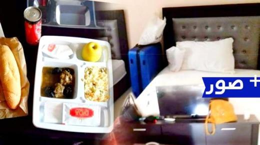 شاهد صور من داخل الفندق الذي يقيم فيه المغاربة العائدين من مليلية المحتلة