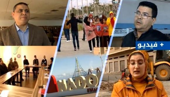 تحقيق للقناة الثانية 2M من الناظور.. ما بعد إغلاق الحدود مع مليلية ، والأزمة الاقتصادية بسبب الجائحة (فيديو)