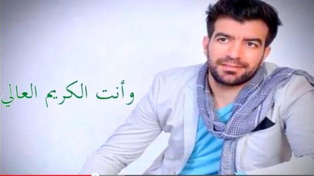 """جديد إسماعيل بلعوش """"ياربي يارحمان"""""""