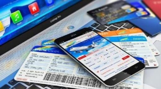 اختراق بيانات زبناء الخطوط الملكية والحصول على مجموعة كبيرة من تذاكر السفر مجانا