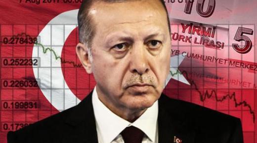 أبرز 5 أسباب وراء انهيار الليرة التركية.. كيف بدأت القصة؟