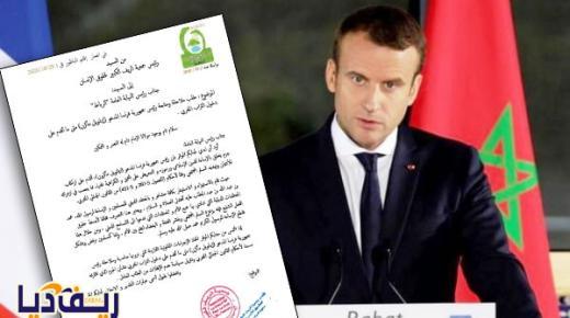 جمعية حقوقية من الناظور تطالب بمتابعة الرئيس الفرنسي وقت حلوله بالمملكة