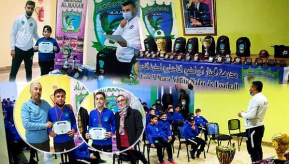 مجددا: مدرسة المنار الرياضي الناظوري تنظم جائزة التميز للاعبيها المتفوقين دراسيا (+صور)