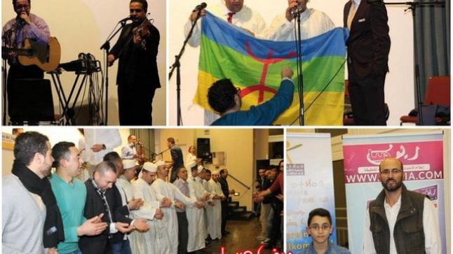 المانيا : جمعية الأطلس للسوسيو والثقافية تخلد السنة الأمازيغية الجديدة في أمسية فنية