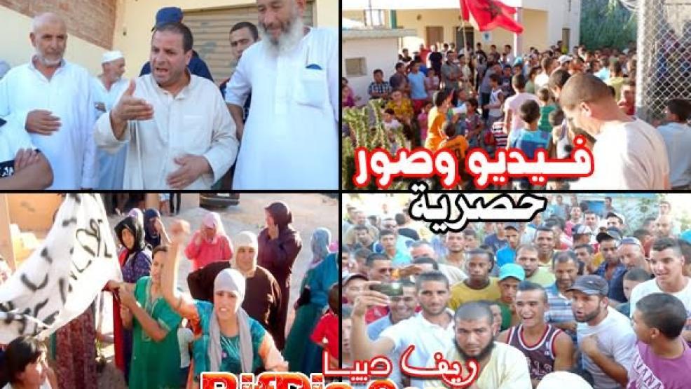 احتجاجات شعبية على استمرار غلق معبر مـاريواري-مليلية (فيديو وصور)