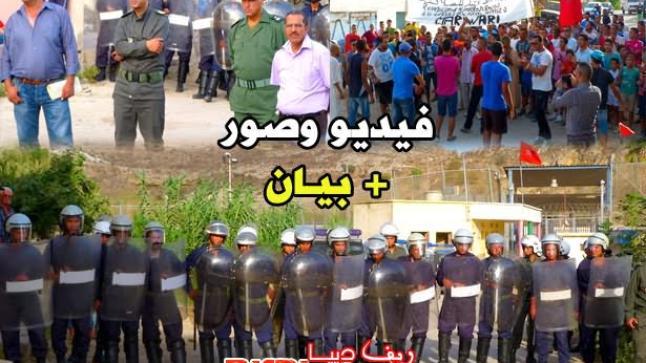 """إنزال أمني """"استثنائي"""" لمواجهة احتجاجات معبر ماريواري (فيديو وصور +بيان)"""