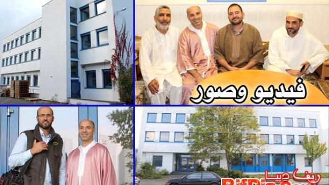المانيا: دعوة من جمعية بسم الله بفرانكفورت للمساهمة في شراء فضاء ديني وتربوي وثقافي
