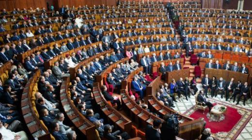 الانحياز الإعلامي ضد المغرب التطواني تحت قبة البرلمان المغربي