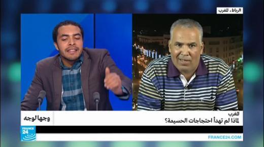 بسبب مواكبتها لحراك الريف.. وزارة الإتصال تمنع France 24 من العمل في المغرب بشكل نهائي