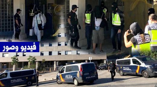 مليلية.. اعتقال مشتبه به بتهمة التحضير لهجوم إرهابي ونقله إلى المحكمة الوطنية بالعاصمة مدريد
