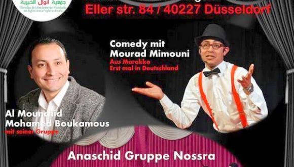 المنشد بوكموس والكوميدي الميموني في احياء حفل لجمعية أنوال بدوسلدورف