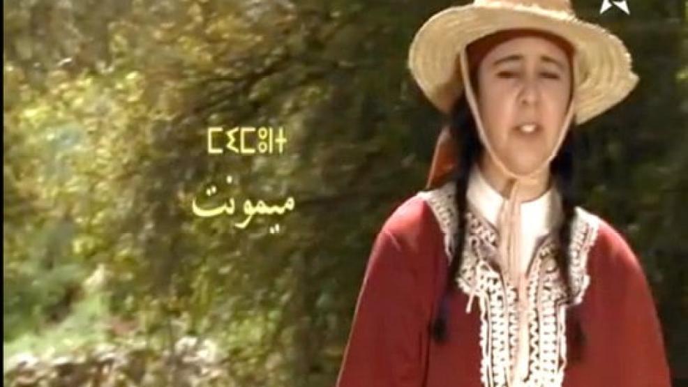 """الحلقة الأولى من المسلسل الريفي """"ميمونت"""" على موقعكم """"ريف دييا"""""""