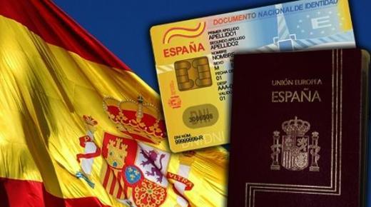 إمتحان الحصول على الجنسية الإسبانية.. هذه هي أفضل طريقة للتحضير له بكل سهولة