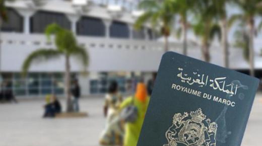 جواز السفر المغربي يمكن حامله من دخول 58 دولة دون تأشيرة