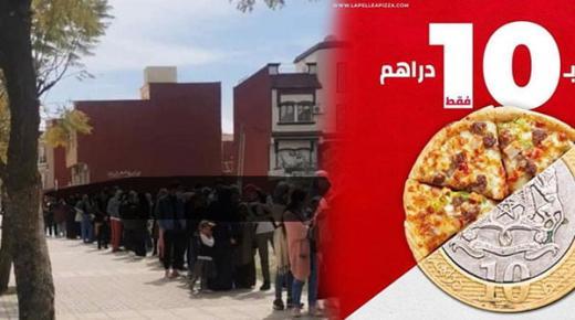 """حدث بوجدة.. السلطات تتدخل لتوقيف """"عرض بيتزا بـ10 دراهم"""" لهذا السبب"""