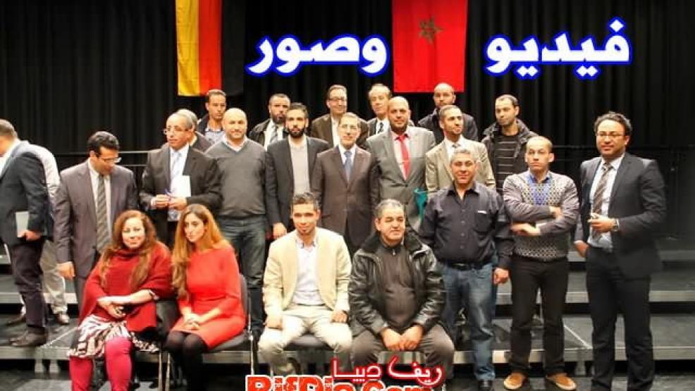 """المانيا: سعد الدين العثماني في لقاء تواصلي حول """"الصحراء المغربية"""" من تنظيم الكتابة المحلية لحزب المصباح بفرانكفورت"""