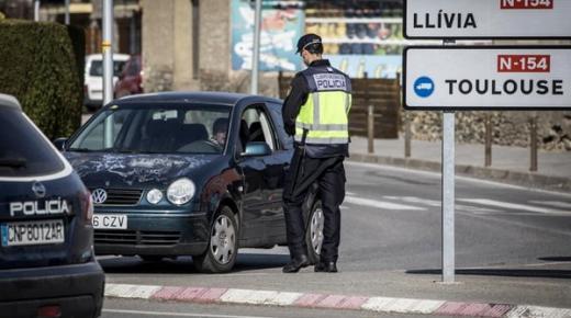 الطوارئ بإسبانيا.. هل يمكن السفر خارج البلاد وهل هناك قيود على الحدود الإسبانية الفرنسية؟