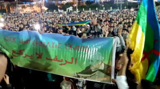الريف والسلطة .. تاريخ من الاحتجاج رفضاً للتهميش