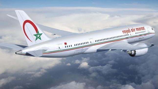 وكالات أسفار في هولندا تجر الخطوط الجوية المغربية الى القضاء