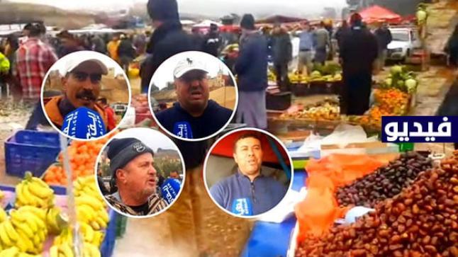 بالفيديو : افتتاح السوق الأسبوعي بازغنغان بمكانه الجديد و سط فرحة التجار والمواطنين