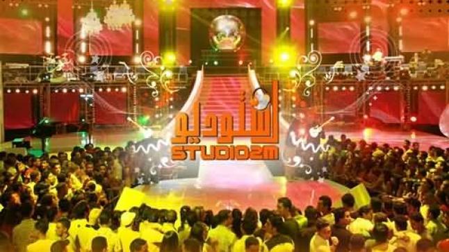 """دوزيم تقرر """"إراحة"""" المشاهدين المغاربة من برنامج استوديو2M ، والسبب.."""