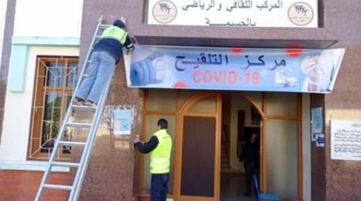 أمزازي يعلن تحويل مدارس و جامعات إلى مراكز للتلقيح ضد كورونا