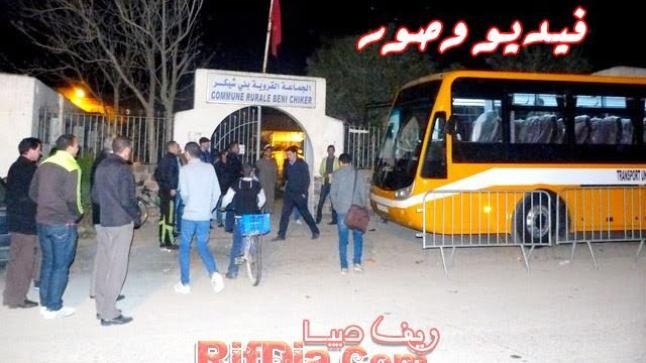 وأخيراً.. حافلة النقل الجامعي تصل إلى جماعة بني شيكر (فيديو وصور)